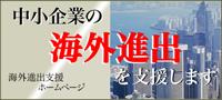 shinshutsu.jpg