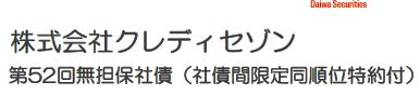 スクリーンショット 2014-07-10 11.48.52