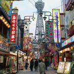 【第43回】1年半ぶりの大阪セミナーを開催します。「これを聴くだけでこれからすべきお金のことがすぐにわかる」【1月30日(土)】