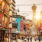 【第77回】お金を増やすため(貯蓄、積立、金利商品)のセミナーを大阪で開催します。【日時:6/3 14:00 場所:大阪駅周辺】