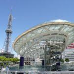 【第95回】名古屋で最新オフショアファンド&海外個人年金(11月販売終了)セミナー開催します(5000円)。【11/4(土)14:00~15:30】